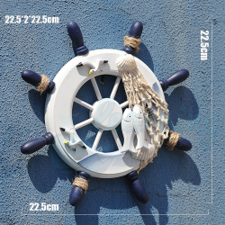 22.5cm Steering Wheel A