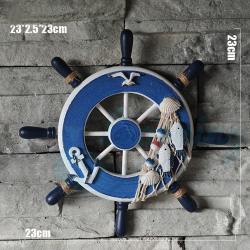 23cm Steering Wheel