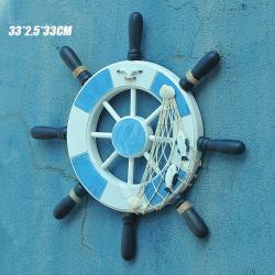33cm Steering Wheel