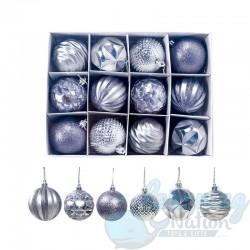 Silver Christmas Ball...